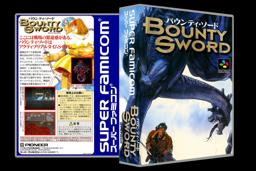 Bounty Sword (JP) -  Game Case