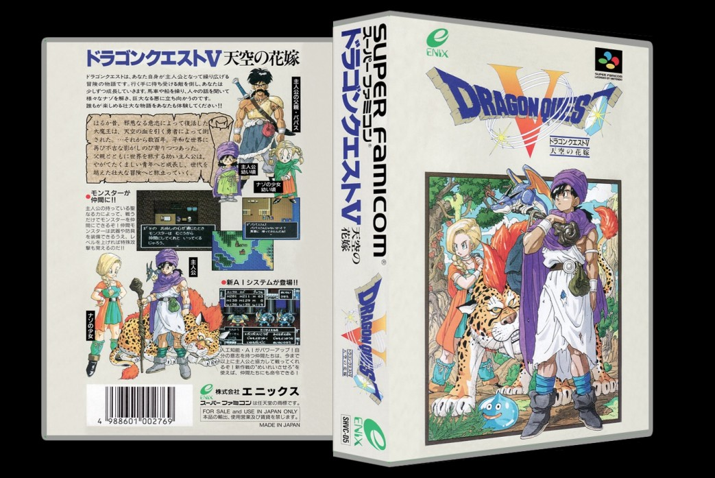 Dragon Quest 5 (JP) -  Game Case