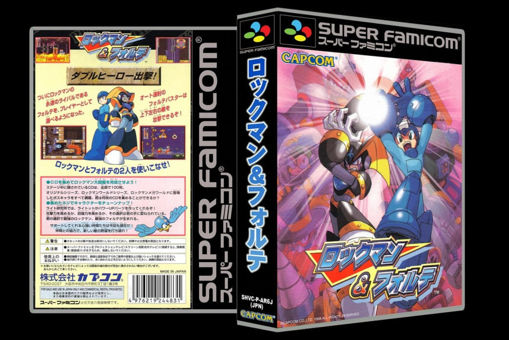 Rockman and Forte (JP) -  Game Case